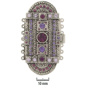 Clasp with 7 rows, size 61mmx31mm - amethyst